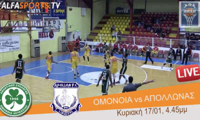 omonoia vs apollon copy