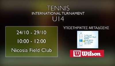 tennis-u14