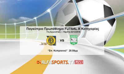 futsal-promo-graphics