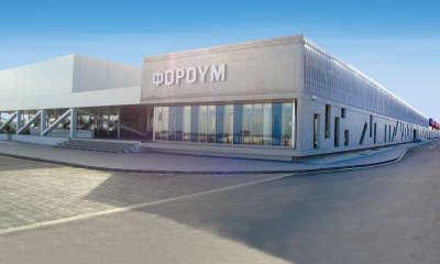 FORUM building (2)