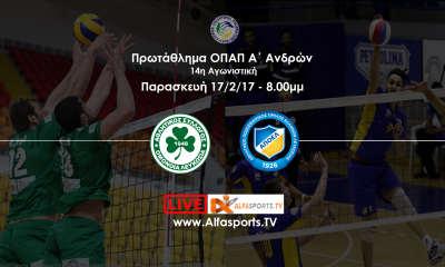 ΟΜΟΝΟΙΑ-ΑΠΟΕΛ πετόσφαιρα @ AlfaSports TV