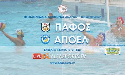 new promo image-ΥΔΑΤΟΣΦΑΙΡΙΣΗ