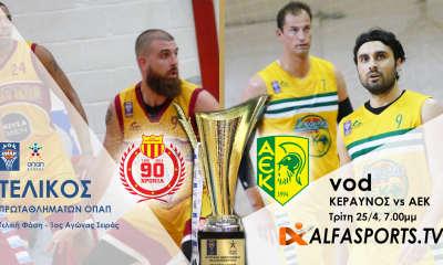 25 04 17play-offs-basket promo - ΚΕΡΑΥΝΟΣ - ΑΕΚ