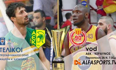 play-offs-basket promo - αεκ-κεραυνος