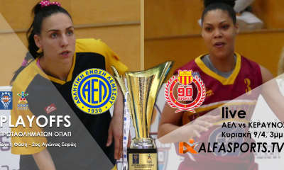 play-offs-basket promo - αελ-κεραυνος