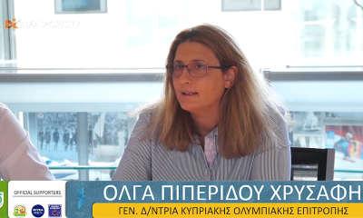 Ολγα Πιπερίδου Χρυσάφη - Γενική διευθύντρια ΚΟΕ