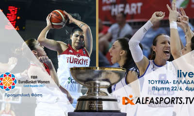 22 06 2017 - eurobasket promo - ΤΟΥΡΚΙΑ vs ΕΛΛΑΔΑ