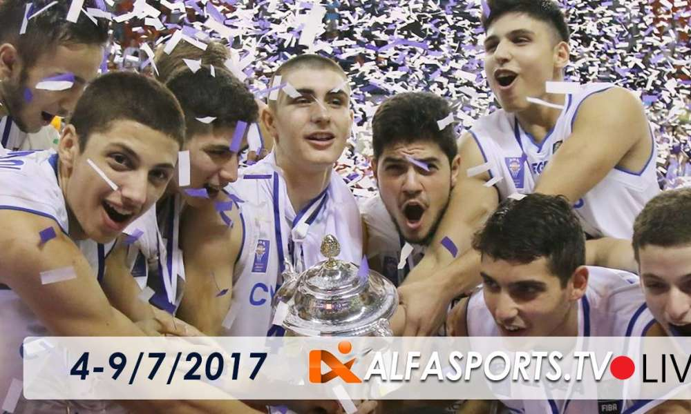 FIBA U18 EUROPEAN CHAMPIONSHIP - CYPRUS, DIVISION C