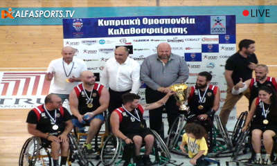 Nicosia Team Rollers