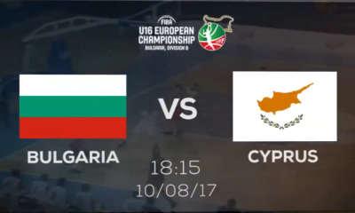 BULGERIA - CYPRUS