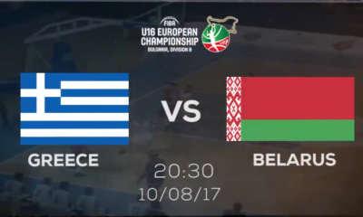 GREECE - BELARUS